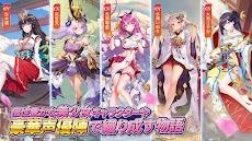 少女廻戦 時空恋姫の万華境界へのおすすめ画像2
