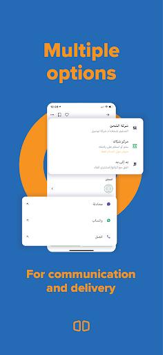 Shobbak | Buy and Sell Anything apktram screenshots 6