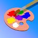 混ぜて塗ろう - Androidアプリ