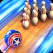 ボウリング・クルー: 3Dボウリング・ゲーム