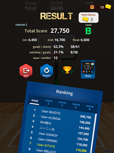 Swish Shot! Basketball Shooting Game screenshots 15