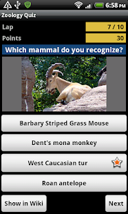 Zoology Quiz - name the animal