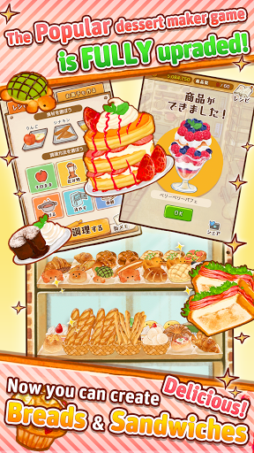 Dessert Shop ROSE Bakery screenshots 1