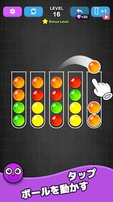カラーボールソート - Color Ball Sort Puzzleのおすすめ画像1