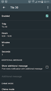 Hourly chime PRO (deprecated - move to v2 version) Screenshot