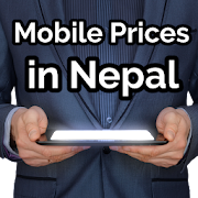 Mobile Prices in Nepal