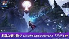 コード:ドラゴンブラッドのおすすめ画像4