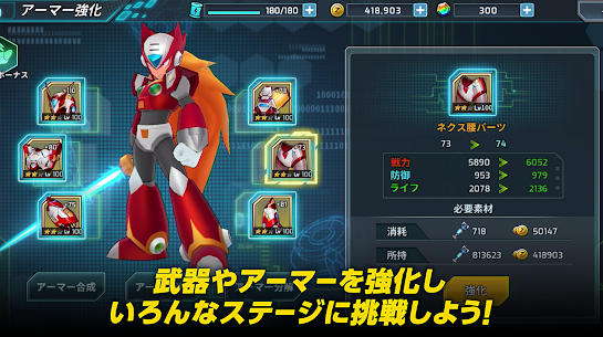 ロックマンX DiVE (MOD, Unlimited Money) 5