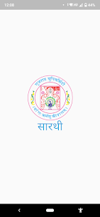 Sarathi – Exam Guide for GU Students 1