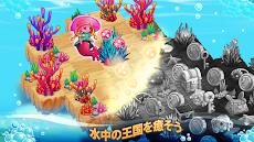 Ocean Mergeのおすすめ画像5