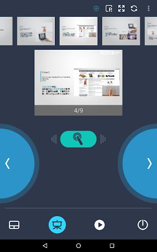 Foto do Remote Link (PC Remote)