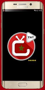 Moroccan TV TNT LIVE