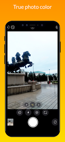 iCamera – iOS Camera, iPhone Cameraのおすすめ画像4