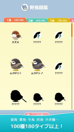 Télécharger とりおっち2 -モフモフな小鳥を集めよう!- mod apk screenshots 5