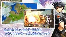 [Premium] RPG アスディバインサーガのおすすめ画像1