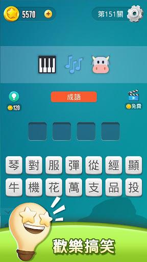 u8868u60c5u7b26u865fu738b android2mod screenshots 7