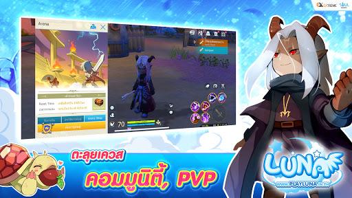 LUNA M: Sword Master screenshots 7