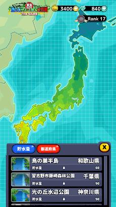 緊急SOS!池の水ぜんぶ抜く大作戦 ~ THE GAME ~のおすすめ画像2