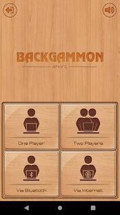 Backgammon 2.46 screenshots 3