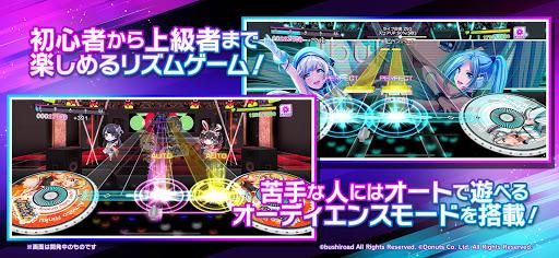 D4DJ Groovy Mix(グルミク) Latest screenshots 1