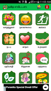 Tamil Status  Apps App Download For Pc (Windows/mac Os) 2