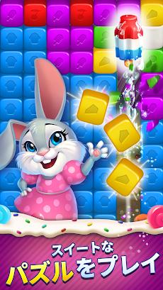 スイートエスケープ: パズルゲームでベーカリーをデザインのおすすめ画像4