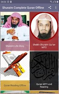 Shuraim Complete Quran Offline 3.1 Download APK Mod 1