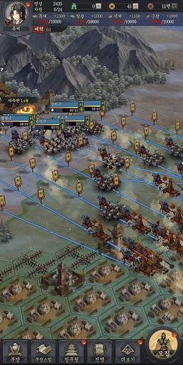 uc0bcuad6duc9c0Global  screenshots 7
