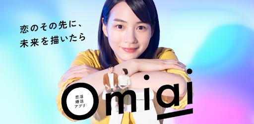 Omiai-恋活・婚活ならマッチングアプリで出会い探し!登録無料で恋人ができる恋活・婚活アプリ - Apps on G...