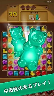 Jelly Drops - 無料グミドロップ・パズルゲームのおすすめ画像4