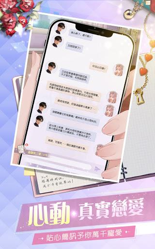 u514bu62c9u6200u7fd2u751f  screenshots 5