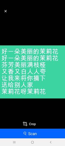 Text Scanner - extract text from images apktram screenshots 2