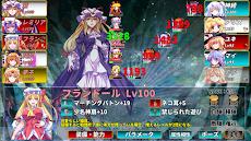 東方幻夢廻録【戦略RPG】のおすすめ画像3