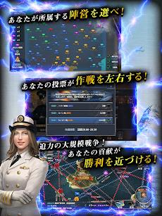 連合艦隊コレクションのおすすめ画像2