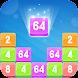 ナンバードロップ - 2048数字落ちマージ無料ゲーム - Androidアプリ