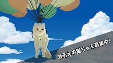 にゃんこリゾート - 放置ゲームでネコのお世話のおすすめ画像2