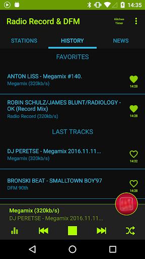 Record, Europa, Nashe Unofficial radio app modavailable screenshots 5
