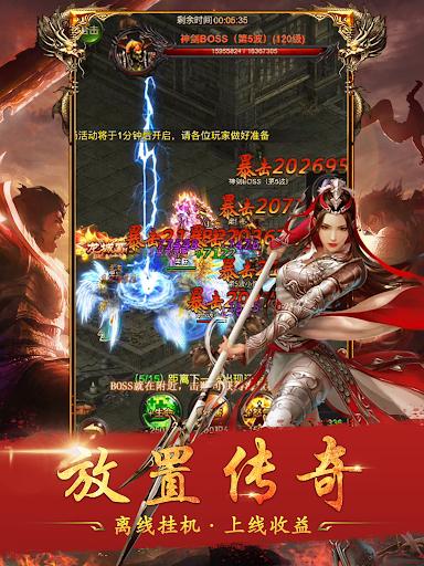 Idle Legendary King-immortal destiny online game 1.3.3 screenshots 6