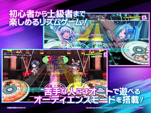 D4DJ Groovy Mix(u30b0u30ebu30dfu30af)  screenshots 11