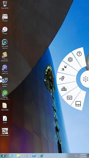 VMware Horizon Client 8.0.5 screenshots 3