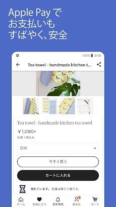 Etsy : ハンドメイド&ビンテージ商品のおすすめ画像3