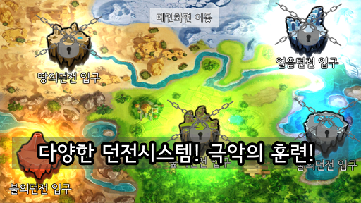 The Shadow Archer 1.5.8 screenshots 5