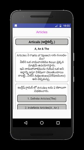 English Grammar in Telugu apktram screenshots 3