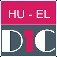 Hungarian - Greek Dictionary  translator Dic1