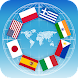 Geo Flags Academy - Androidアプリ