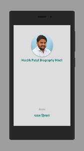 Hardik Patel Biography Hindi 1