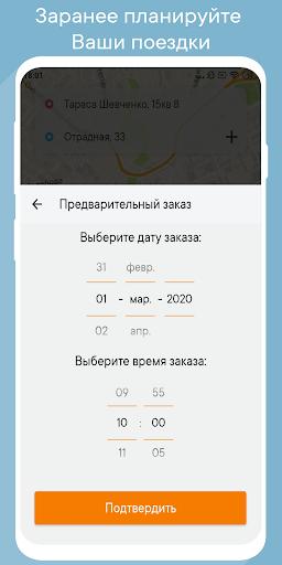 u0422u0430u043au0441u0438 UpTaxi 1.91 Screenshots 7