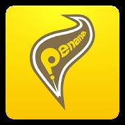 Penana-Your Mobile Fiction App