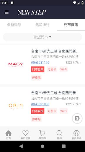 NewStepu5b98u65b9u8cfcu7269u7db2u7ad9 android2mod screenshots 5