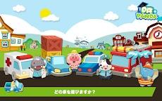 Dr. Pandaのおもちゃの車 無料版のおすすめ画像4